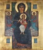 Coptic Orthodox Liturgy of St Basil - English